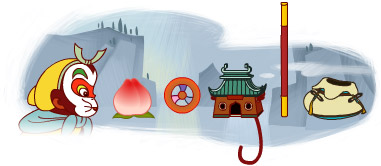 "Google Logo: The Wan brothers' 112th birthday, Chinese directors of ""The Monkey King"""